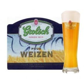 Fusto Grolsch Weizen 19,5 Lt