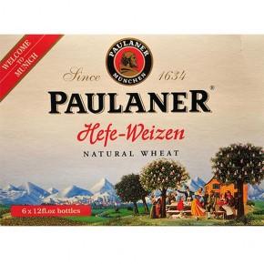 Fusto Paulaner Hefe Weizen 20 Lt