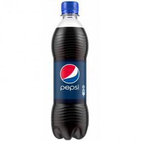 Pepsi 50cl plastica